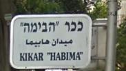 צילום: Google Street View
