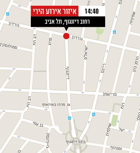 (צילום: google maps)