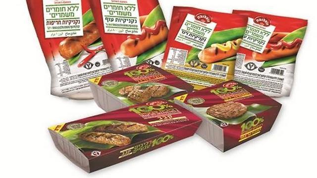 """מוצרי זוגלובק (צילום: יח""""צ)"""
