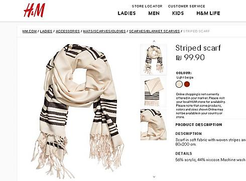 Three times cheaper than a real tallit (Photo: H&M website)