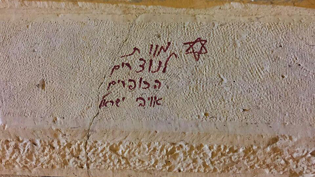 "Graffiti on the Dormition Abbey: ""Death to Christians, enemies of Israel"" (Photo: Dormition Abbey)"
