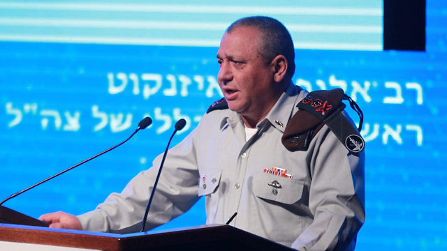 Chief of Staff Gadi Eisenkot, Photo: Moti Kimchi