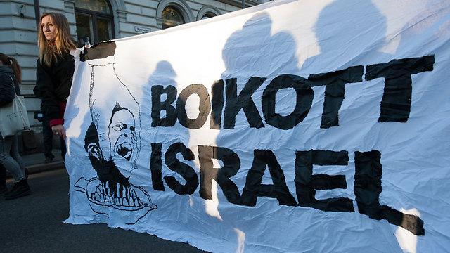 Protest to boycott Israel in Sweden (Photo: shutterstock)