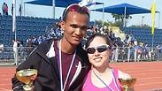 צילום: איגוד האתלטיקה