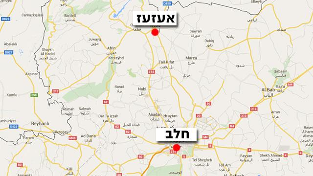 אעזאז - צפונית לחלב, סמוך מאוד לגבול הטורקי (צילום: google maps)