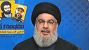 Hassan Nasrallah during his speech