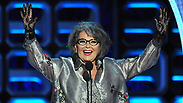 Roseanne Barr on Comedy Central.