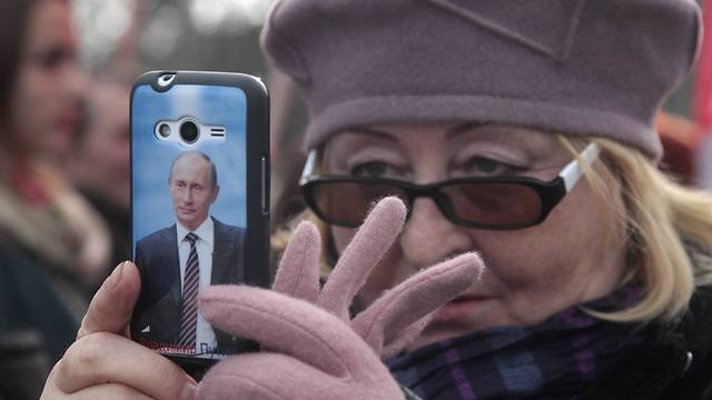 КрымНаш. Фото: Reuters