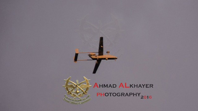 The image seen online purportedly showing an Israeli-made drone in Syria