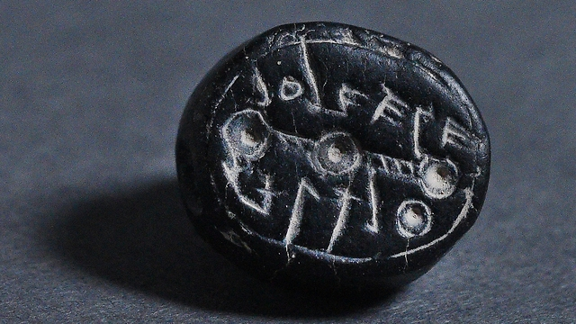 First Temple period seal belonging to 'Elihana bat Gael' (Photo: IAA)