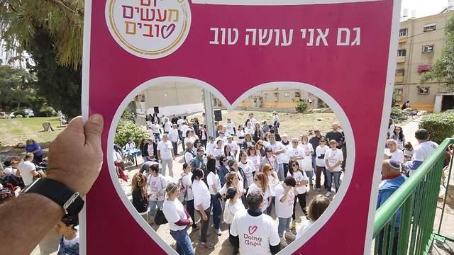 """השנה צפויים להשתתף לא פחות ממיליון וחצי ישראלים מדן ועד אילת (צילום: יח""""צ)"""