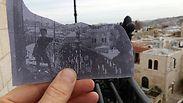 צילום: באדיבות החברה לשיקום ופיתוח הרובע היהודי