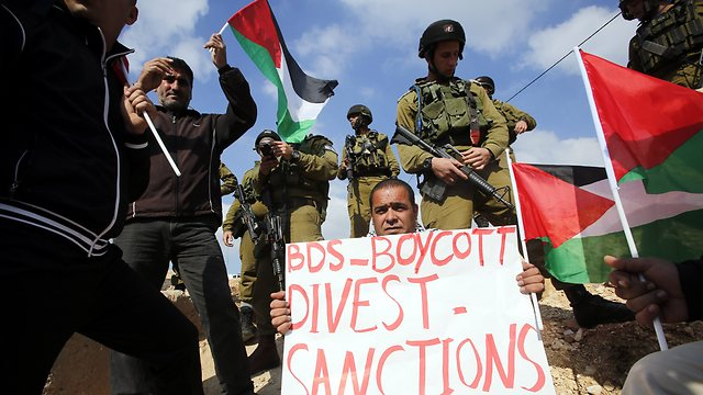 BDS demonstration in the West Bank (Photo: citizenside.com)
