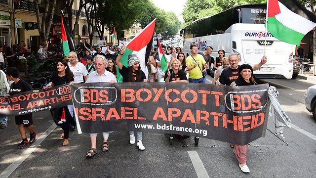הרעל והשנאה נגד ישראל חלחלו בכל מקום (צילום: citizenside.com )