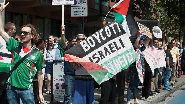 BDS protest. There is no other state which allows foundations that act against its existence to fund organizations within the country (Photo: Citizenside.com)