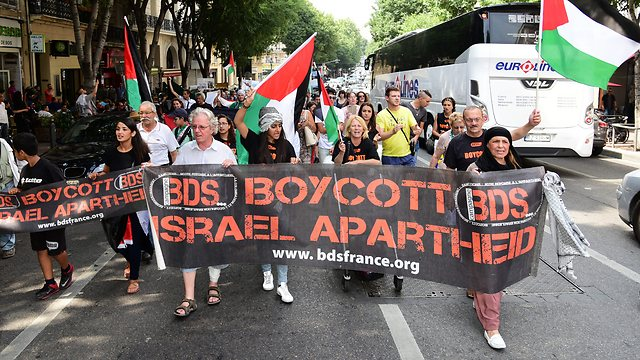 BDS in France (Photo: citizenside.com)