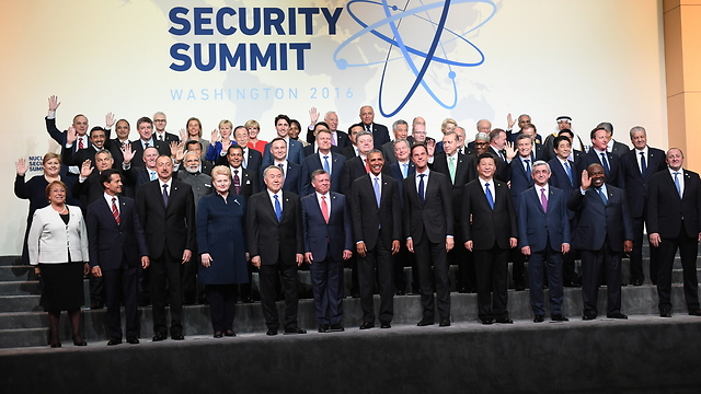 The Nuclear Securitty Summit. (Photo: White House)