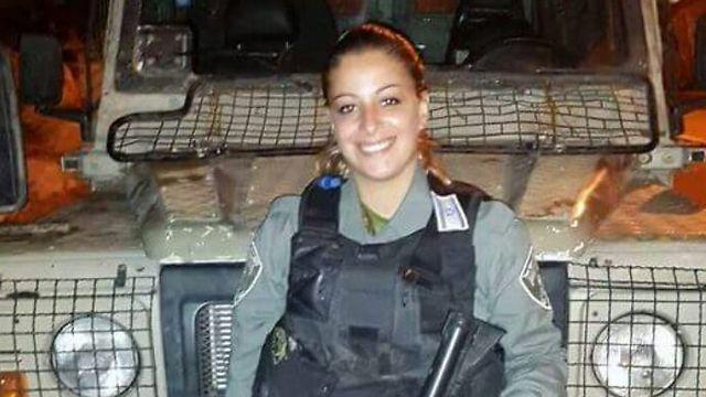 Border Police sldier Alison Bresson (Photo: Border Police)