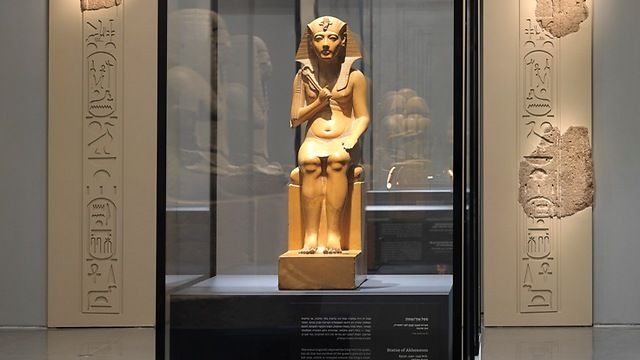 In the Israel Museum, Pharoah in Canaan (Photo: Eli Posner)
