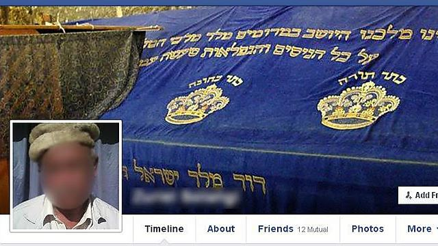 Ben-Israel's Facebook page