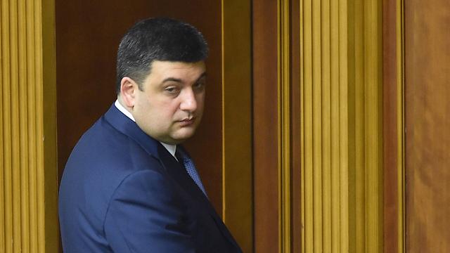 Ukrainian Prime Minister Volodymyr Groysman (Photo: AFP)