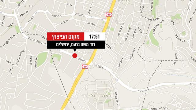 מפת האזור ()
