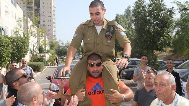 Image result for תמיכה עזריה