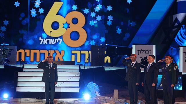 Szerda estétől csütörtök estéig Jom háácmáut, Izrael Állam 68. Függetlenségi napja