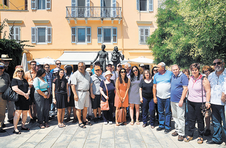 In Corfu on the way to the Raoul Wallenberg award dedication ceremony