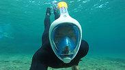 צילום: טרק ים אכזיב