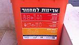 צילום: באדיבות עיריית תל אביב