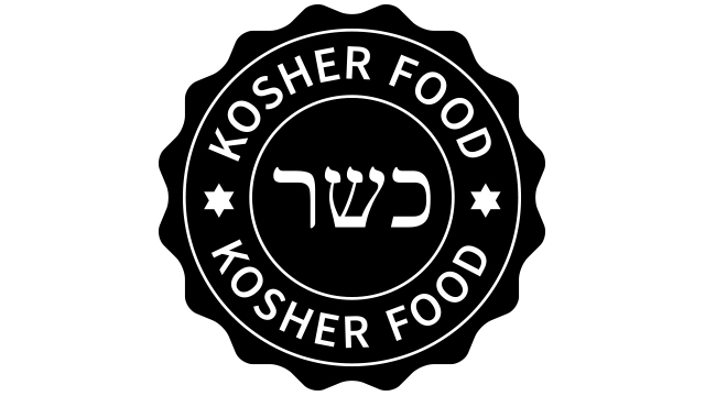 Kashrut certificate. 'It's like dealing with a criminal organization' (Photo: Shutterstock)