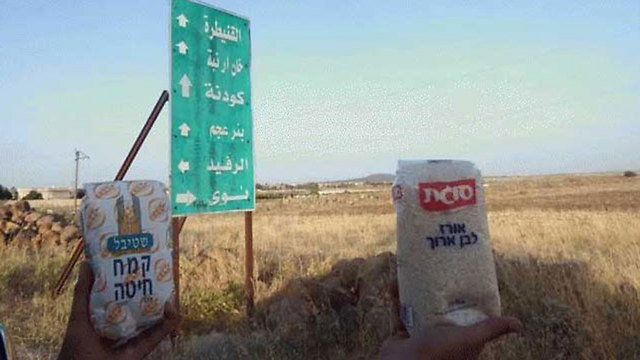 Israeli rice and cornflower in Syria