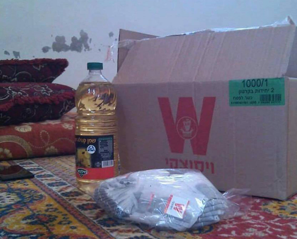 Israeli Wissotzky tea and canola oil in Syria