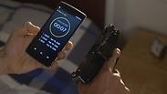 Israeli start-up aims to promote better US gun safety