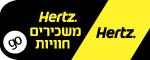 hertz-150x60