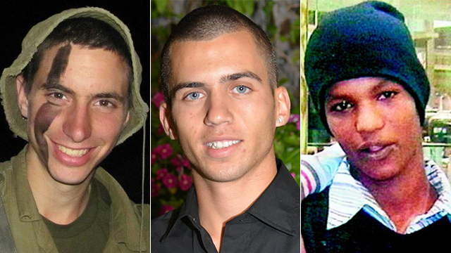 Hadar Goldin (left), Oron Shaul (center), and Avera Mengistu (right). Reportedly, the three are not part of the deal.