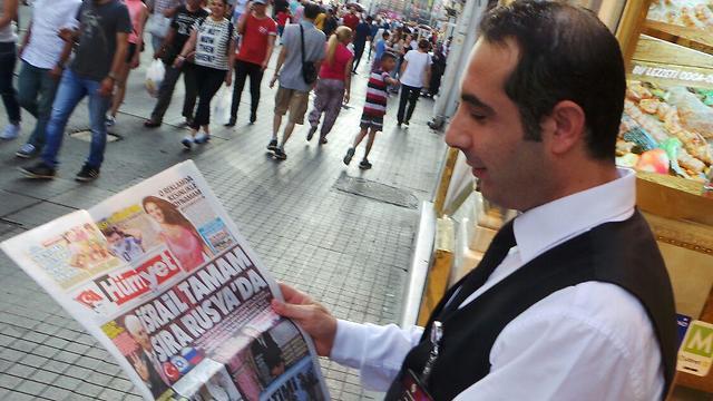 צילום: יואב זיתון