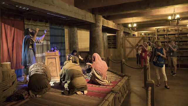 Visitors at the Ark Encounter in Kentucky (Photo: AFP)