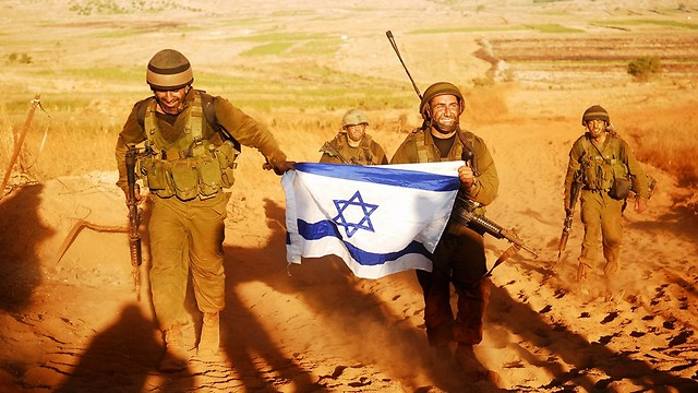 Bint Jbeil (Photo: IDF spokesperson's Unit)