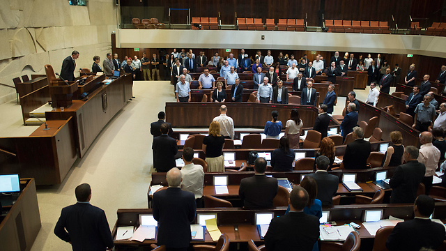 Discussion on the NGOs law at the Knesset (Photo:Yoav Dudkevitch)