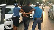 צילום: משטרה