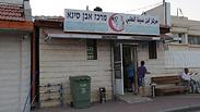 צילום: ישראל יוסף