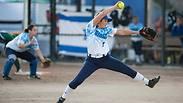 Israel Debuts in World Women's Softball Championships
