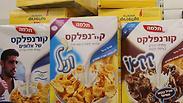 EU awards €7.7 million to Israeli-led project prolonging food shelf life