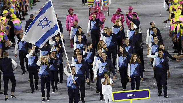 The Israeli Olympic delegation. (Photo: AP)