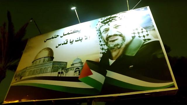 Plaque bearing Yasser Arafat's face