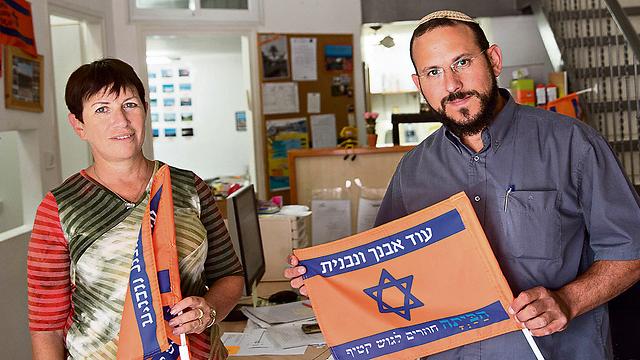 Movement leaders Hagit Yaron and Ari Odes (Photo: Tal Shahar)