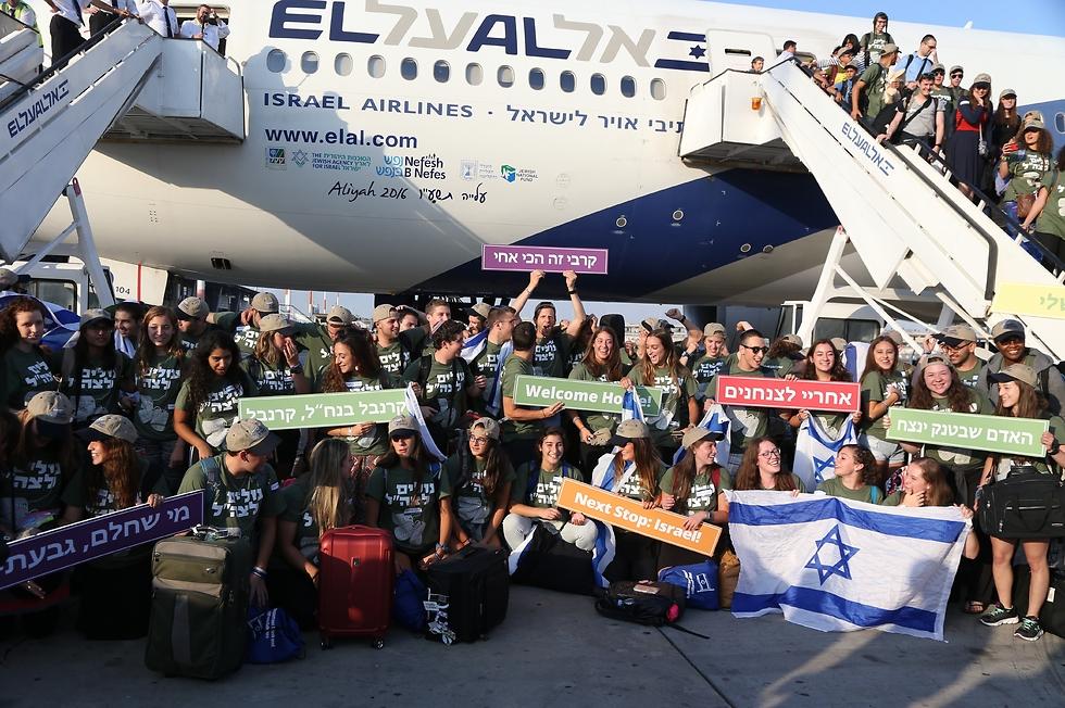 Olim land in Israel (Photo: Shaul Golan)