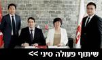 צילום: הפועל תל אביב
